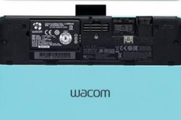 Télécharger le pilote Wacom Intuos CTH 490